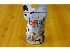 哪儿有批发台湾手工牛轧糖_台湾手工牛轧糖
