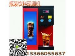 可乐饮料分杯机型号介绍可乐饮料分杯机价格