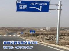 青海信誉好的青海交通设施厂商,海南州交通设施