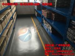 想找好的广州电商仓储托管,就来龙森 广州电商仓储外包
