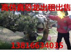 山東恐龍出租公司|上海市仿真恐龍出租公司值得信賴