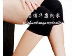 想买好的自发热护膝就来华康纳米 批发护膝