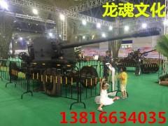 军事道具展览公司军事展道具厂家