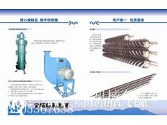 潍坊哪里有价位合理的聚喷式新型专利烧毛机火口——喷式新型专利烧毛机火口代理加盟