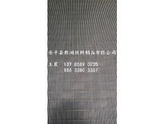 不銹鋼條縫篩網