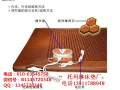 北京托玛琳床垫厂、北京托玛琳床垫价格、北京托玛琳床垫