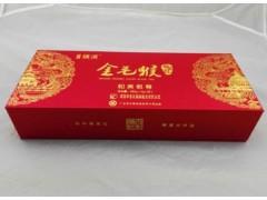 野狼魂批量定制高端茶叶盒 茶叶木盒 茶叶皮盒 茶叶布盒 茶叶纸盒