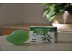 辽宁莫沙-车前草香皂植物皂