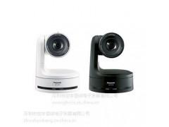 高清視頻會議攝像系統AW-HE130MC