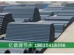 农田节水PE灌溉管材 PE滴灌管材价位