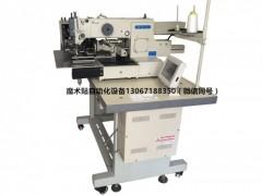 丽水护具生产加工厂家机器:大量供应热卖的自动化魔术贴设备花样机
