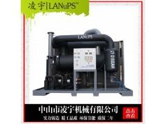 供应广东防爆型冷干机质量保证,甩卖冷干机