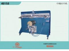 涂料桶丝印机,油漆桶丝印机,塑料桶丝印机