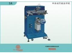 透明管丝印机,瓶盖丝印机,胶瓶丝印机,软管丝网印刷机