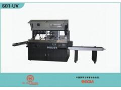 全自动胶瓶胶桶丝印机,滤清器丝印机,玻璃器皿丝印机