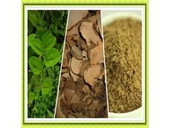菝葜根提取物 祛风利湿 品质保证 特价优惠