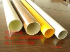 玻璃鋼方管 拉擠玻璃鋼方管 玻纖管