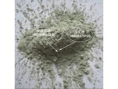 玻璃拋光粉800目綠碳化硅耐磨粉