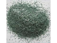 水晶研磨噴砂耗材金剛砂 單晶硅多晶硅切割研磨 可出口