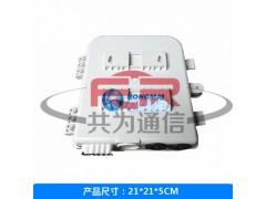 塑料光纤分线盒16芯光缆分纤箱光纤分线盒