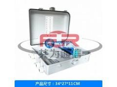 24芯塑料分线盒 抱箍式室外光缆分线盒