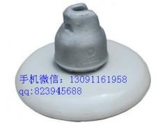 供應XP-70優質懸式陶瓷絕緣子