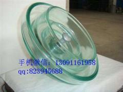 供應優質河北標準玻璃絕緣子廠家直銷價格優惠