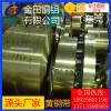 H59-1黄铜管 高精密黄铜管 H85黄铜带 黄铜带
