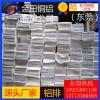 LY11铝管 5457铝排 5050全精全硬铝线 漆包铝线