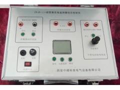 ZFJS-V避雷器監測器綜合校驗儀