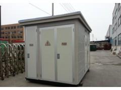 YB系列高压/低压预装式变电站/箱式变电站/欧式箱变