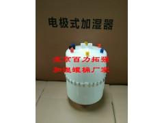 瑞華諾曼加濕罐3435B 45KG加濕桶