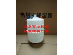 電極加濕罐1534 15KG機房空調專用加濕罐