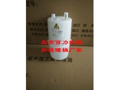 康迪電極加濕桶4KG 佳力圖海洛斯空調加濕罐