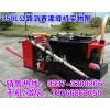 江西宜春市政道路养护沥青灌缝机 马路修补灌缝机操作说明
