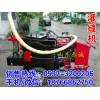 石家庄自动温控柴油加热式沥青灌缝机 道路养护灌缝机优点