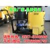 手推式60L乳化沥青灌缝机 加热灌缝一体式马路裂缝浇灌机
