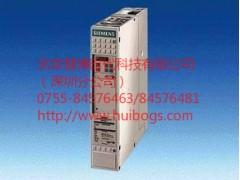 西门子420变频器F0002维修服务点