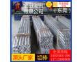 7075T651鋁棒 7179鋁棒 大中 鋁棒 鋁棒廠家直銷