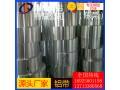 6251鋁帶 5086鋁帶 4008鋁帶條 金屬材料鋁帶