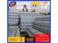 2A11鋁管 25mm鋁合金管 6008鋁管 精密鋁管