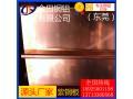 T2國標紫銅板 無錫C2680黃銅板 c1100紅銅板