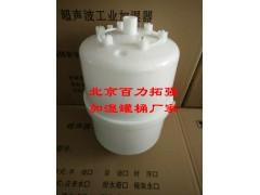 世圖茲優力空調加濕罐 卡樂45KG加濕桶