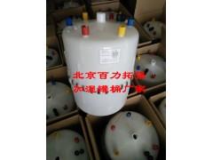 宜眾源電極加濕桶BHD-30 組合式空調用加濕罐