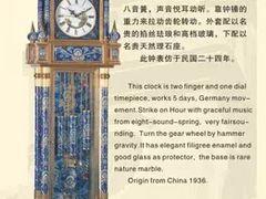 景泰蘭鐘表供應廠商——衡水昱軒價格低