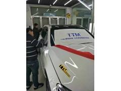 TTM進口TPU漆面保護膜 隱形車衣價格 防刮自動修復耐變黃