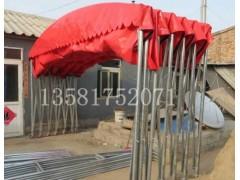 廠家定制流動餐飲篷 洗車停車遮陽棚飯店活動篷夜市大排檔伸縮篷