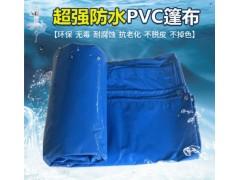 防雨苫布 雨篷布 雨棚布加工定制北京大興廠家