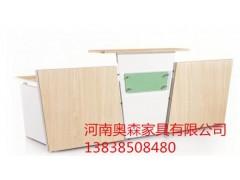 河南现代办公家具使用板材材质