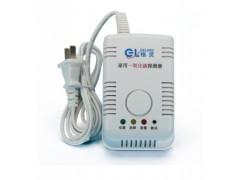 家用煤气一氧化碳报警器厨卫安防产品